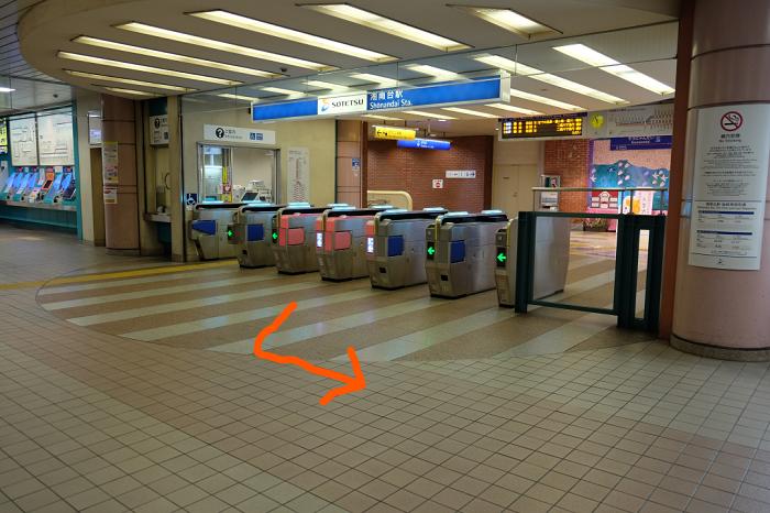 湘南台駅改札口